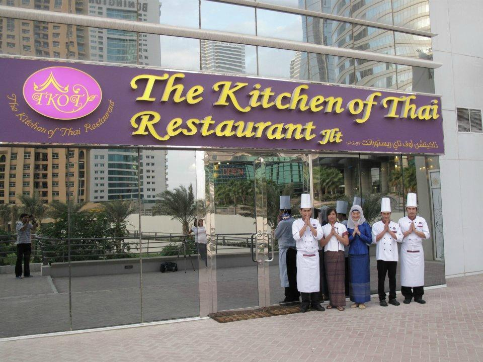 tde Kitchen of tdai Restaurant
